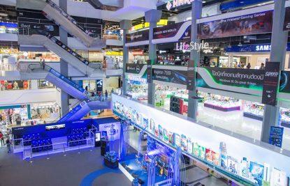 Pan-Tip-Plaza-Bangkok