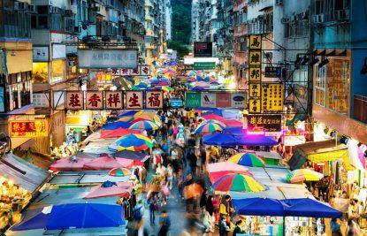 Fa-Yuen-Street-Hong-Kong