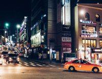itaewon-seoul