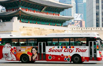 seoul_city_tour_bus