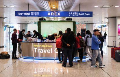 airport-railroad-express-arex-seoul