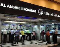 al-ansari-exchange-dubai
