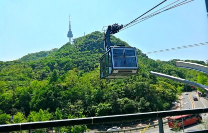 namsan-cable-car-seoul