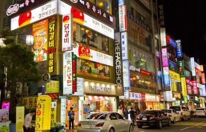dongdaemun-market-seoul