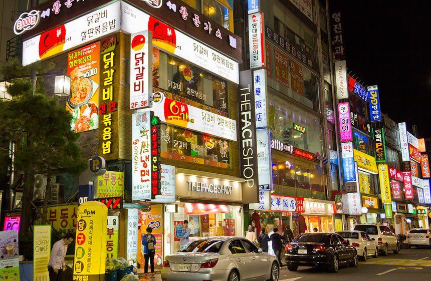 Shopping in Dongdaemun