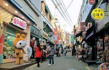ewha-womans-university-shopping-street