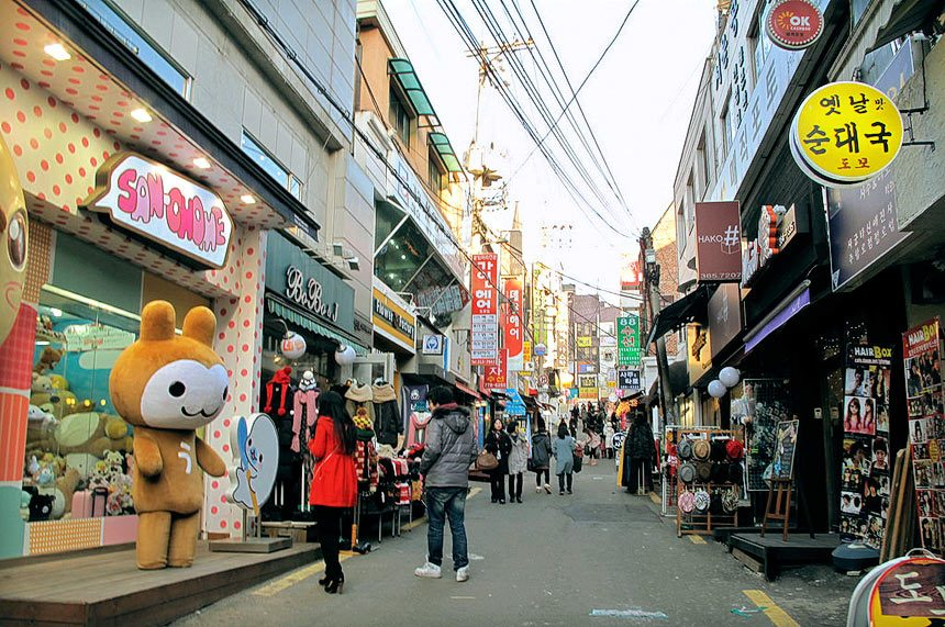 Ewha Womans University Shopping Street