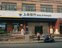 bank-of-shanghai