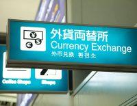best-money-changers-in-tokyo