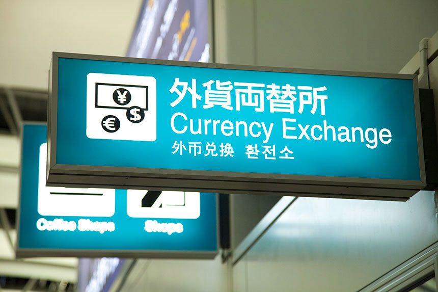 5 Money Changers in Tokyo with Best Exchange Rates