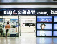 keb-hana-bank-seoul-5
