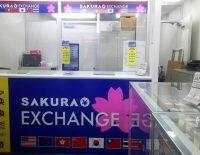 sakura-exchange-tokyo