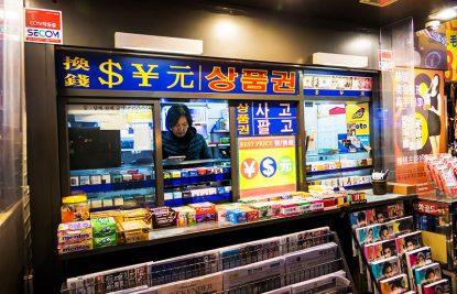 seoul-dongdaemun-money-changer