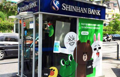 shinhan-expat-bank-seoul