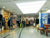 goto-mall-seoul