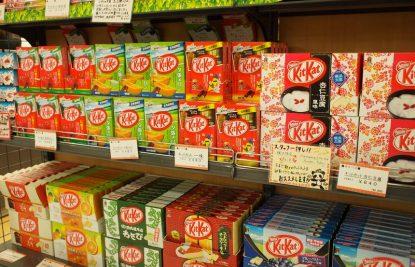 Tokyo-Kit-Kats-souvenir