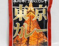 Tokyo-instant-curry-souvenir