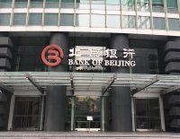 bank-of-beijing