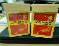 korean-ginseng-souvenir