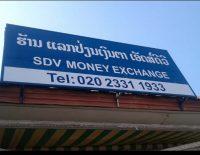 SDV-Money-Exchange-vientiane