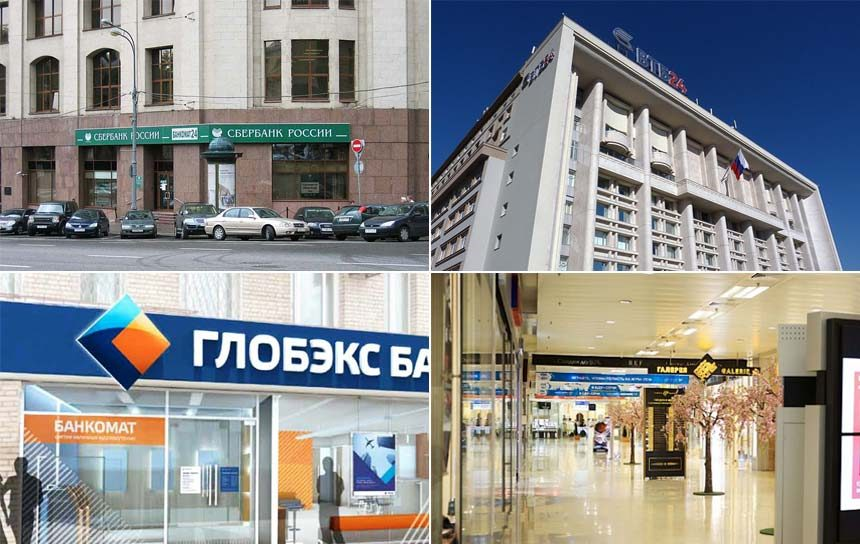 Banks and Money Changers in Moscow with Best Exchange Rates