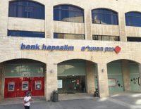 Bank-Hapoalim-King George St-Jerusalem