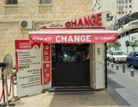 Central-Change-Jerusalem currency exchange